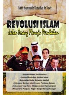 Revolusi Islam, Jalan Terang Menuju Perubahan | TOKO BUKU ONLINE SURABAYA