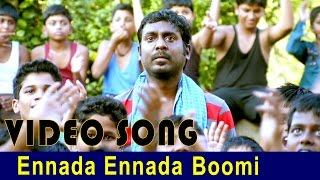 Jigina _ Ennada Ennada _ Video song