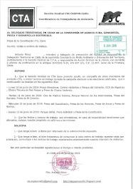 Comunicamos al Delegado Territorial en Cádiz de la Consejería de Agricultura, Ganadería, Pesca y De