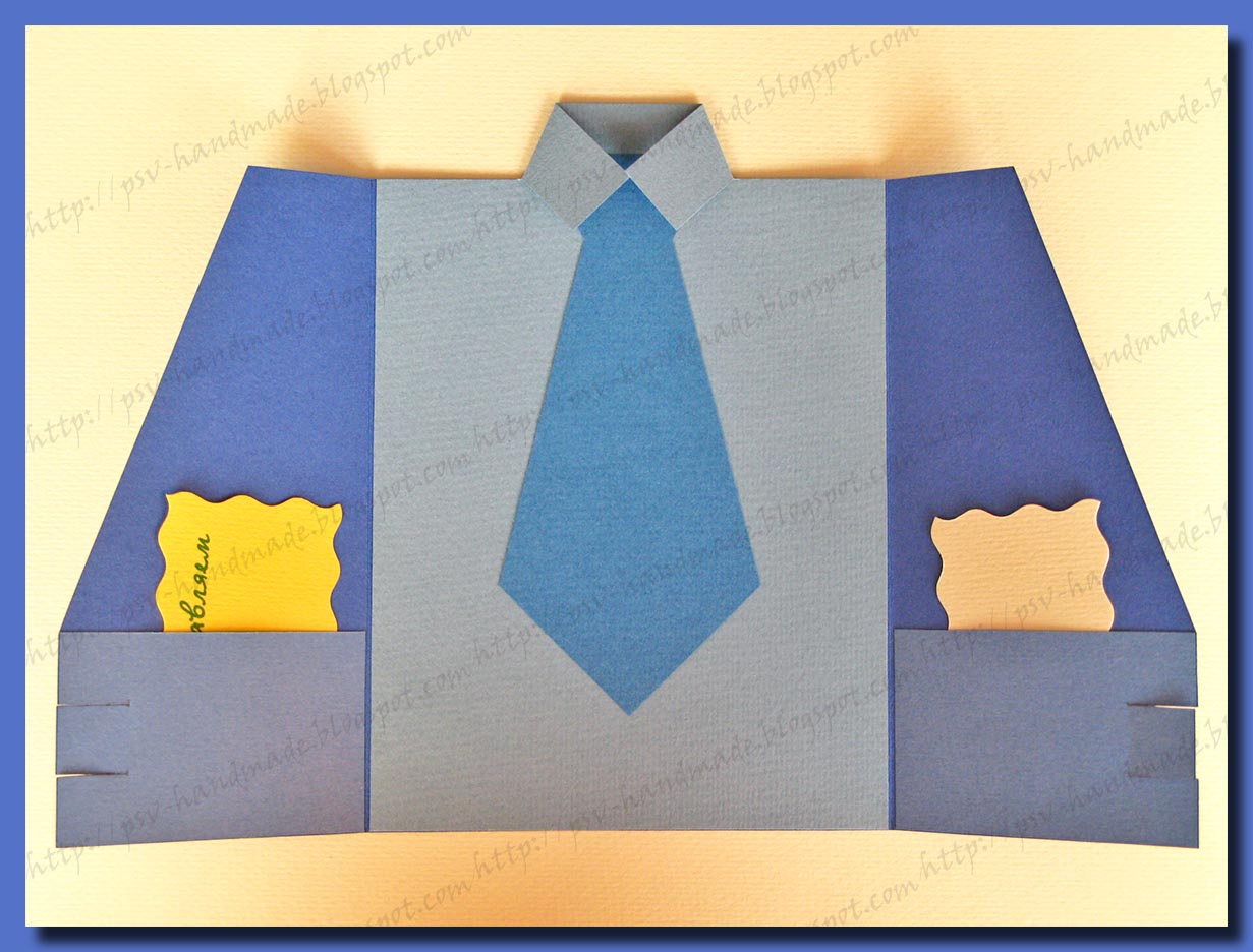 Открытка рубашка пиджак