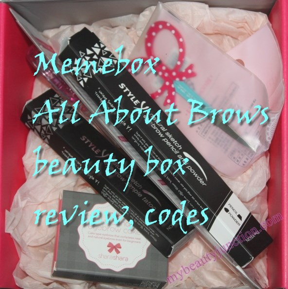 Memebox All About Brows review, unboxing, codes