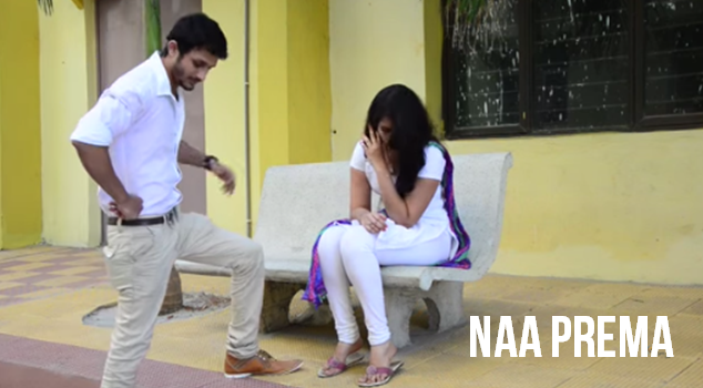 NAA PREMA Telugu Short Film 2015 By Srikanth Eppa