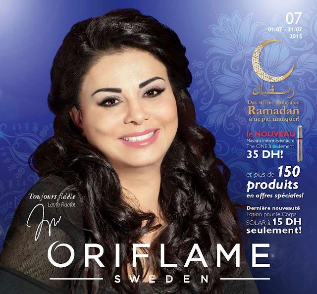oriflame maroc juillet 2015