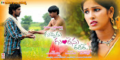 Guppedu Gundenu thadithe wallpapers-thumbnail-6