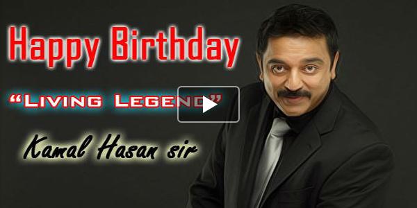 Kamal's Birthday Special