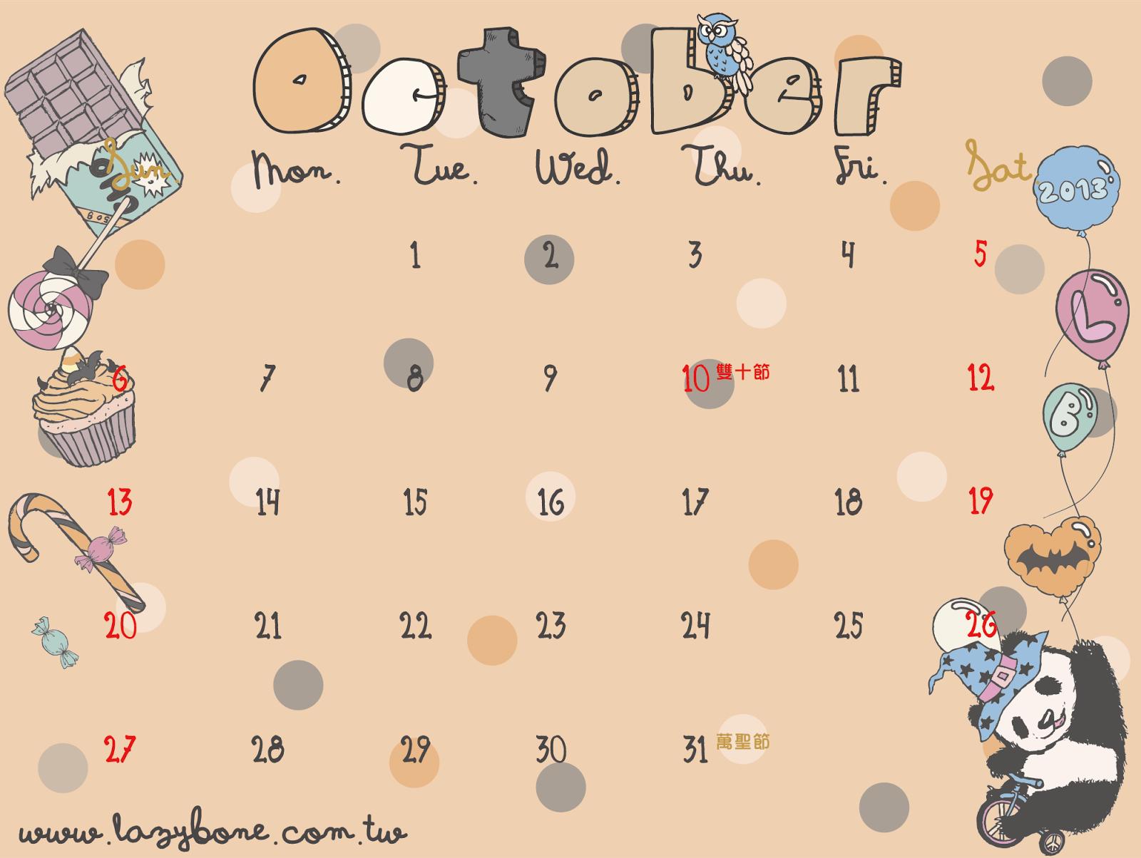 LazyBone: October Calendar / 十月桌布!