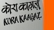Kora Kaagaz