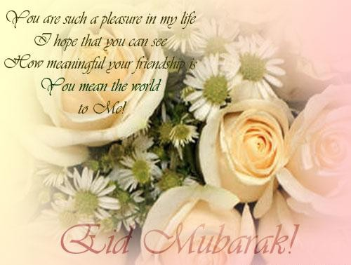 Global world festivals wallpapers background free download eid eid mubarak free friends ecards nice greeting cards m4hsunfo