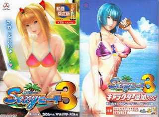 flirting games at the beach game download torrent free