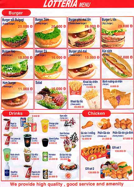 Fast food in japan a year in japan and jet for Asian cuisine grimes ia menu