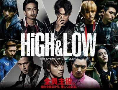 Hình ảnh phim High & Low: The Movie