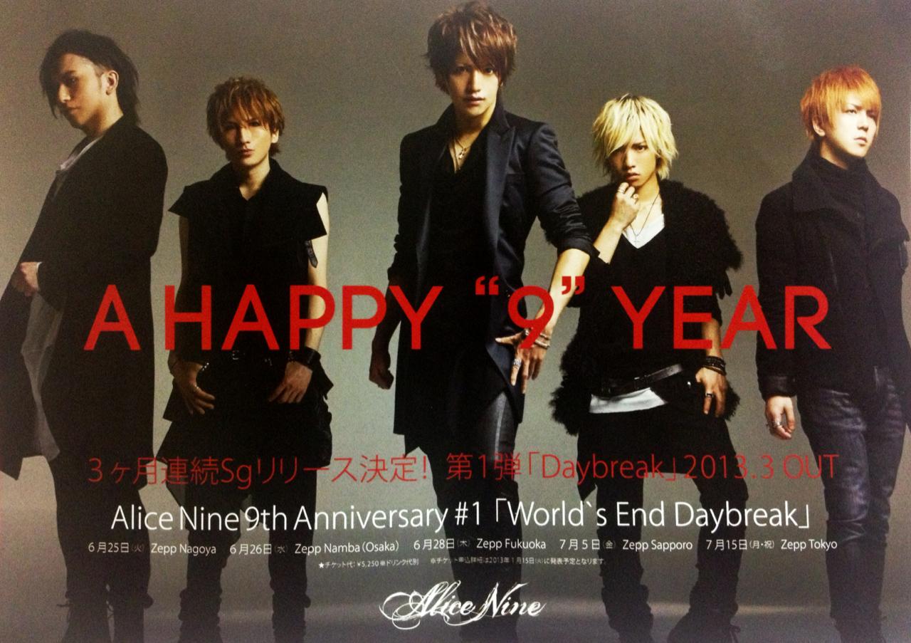 [Flyers - 「Daybreak」 & Tour 『Alice Nine 9th Anniversary ♯1 「World`s End Daybreak」』-] Tumblr_mfylg9Fmze1qj2przo1_1280