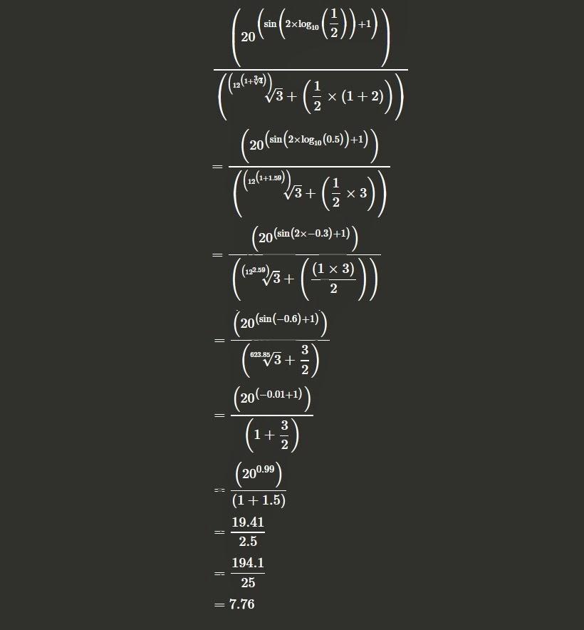 كيف تحل اي معادلة رياضية كيفما كانت درجة صعوبتها Cal