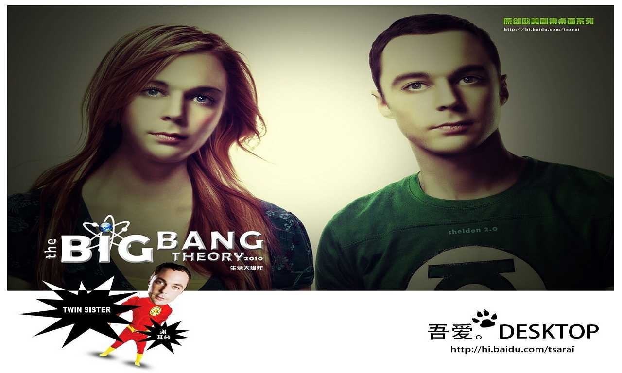 http://2.bp.blogspot.com/-dDYRuZ2p_YY/UNaYAkXHg9I/AAAAAAAAnw4/4DGrN7-472c/s1600/1280x768+Wallpaper+Desktop+-+The+big+bang+theory+-+-The-big-bang-theory-the-big-bang-theory-15119035-1280-1024.jpg