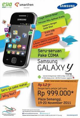Samsung Galaxy Y | Android CDMA EVDO | Spesifikasi Harga