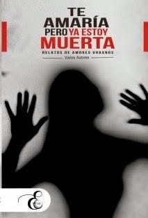 Semana-julio-Centro-Cultural-Gabriel-García-Márquez