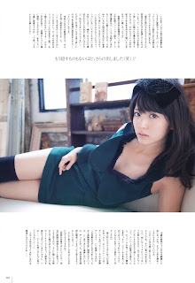 C-ute Suzuki Airi UTB 212 pics 5