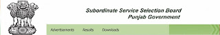 Punjab Subordinate Services Selection Board Recruitment 2014