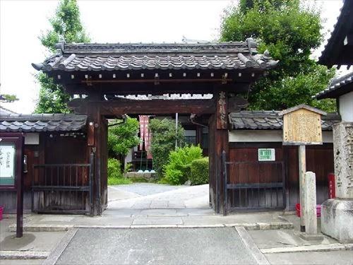 本妙寺(ほんみょうじ)