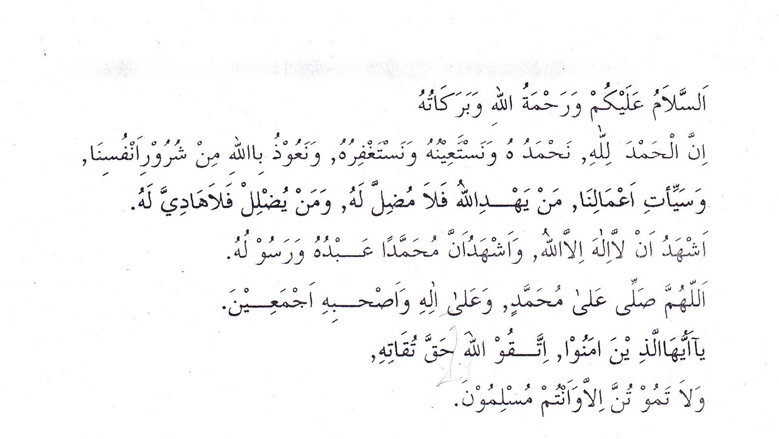 Kaum mislimin jama'ah jumat yang dirahmati Allah SWT