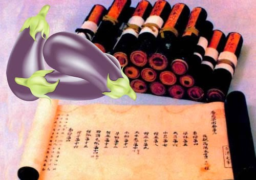 Written record of eggplant is found in ancient Chinese agricultural texts