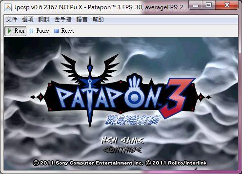 SONY PSP模擬器 jpcsp 2367