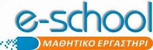 e-skool.gr