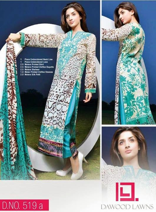 Ayesha Samia Embroidered Lawn Collection 2014