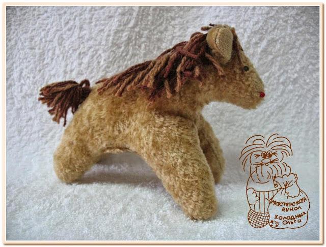 лошадка каурая