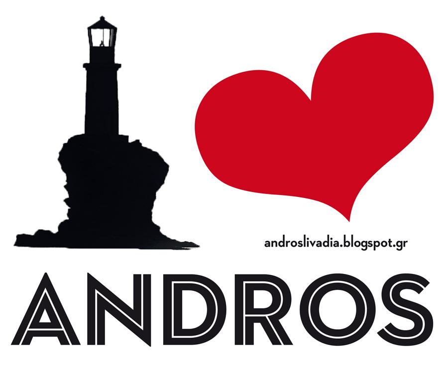 I LOVE Andros