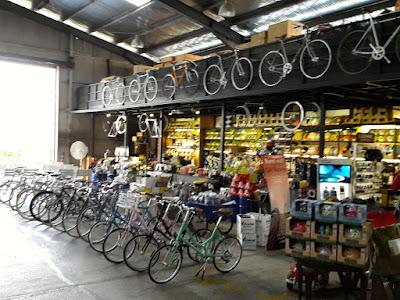 Wheeler's Yard Bike Store Singapore