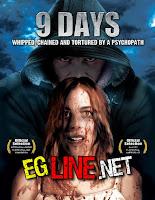 مشاهدة فيلم 9 Days