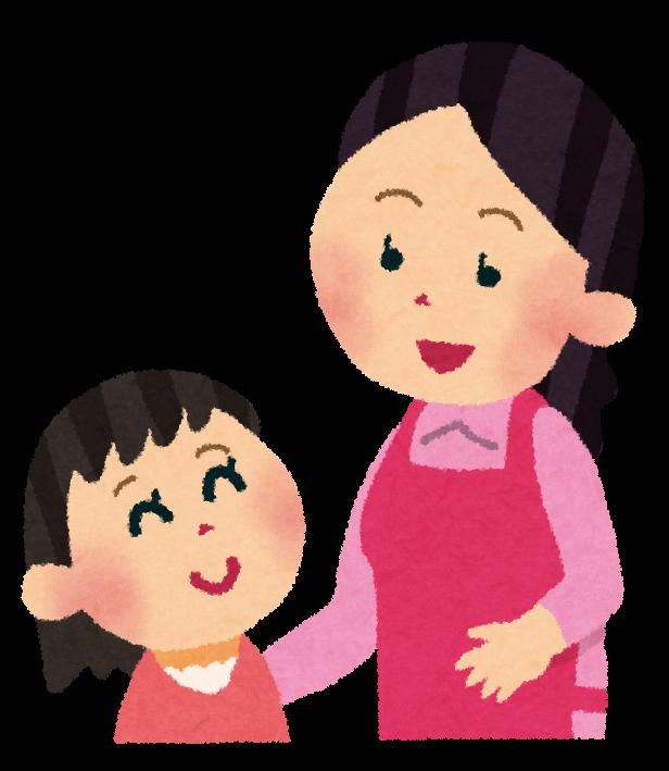 お母さんと女の子が会話をして ... : 子供の年賀状 : 子供