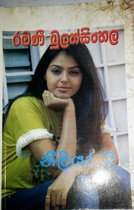 niliya sinhala novel