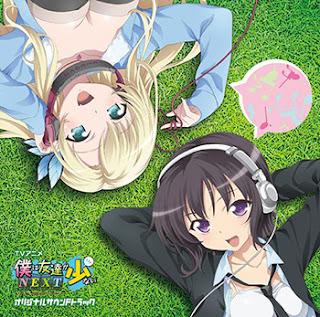Boku wa Tomodachi ga Sukunai NEXT Original Soundtrack