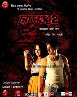 Challenge 2 (2012) Kolkata Bangla Movie Mp3 Songs Download