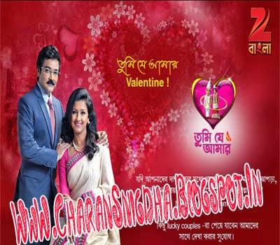 ringtonestore in zee bangla   tumi je amar serial song by