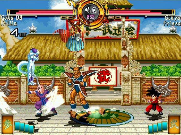 Dragon Ball Z Sagas gameplay