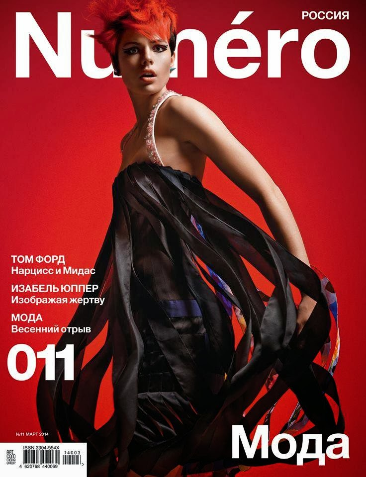 Rosie Tapner Photos from Numero Russia Magazine Cover March 2014 HQ Scans