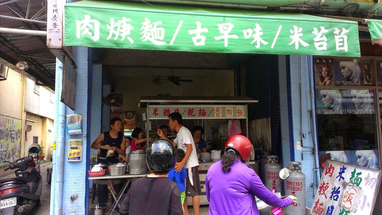 林內-米苔目冰熱口感皆有 市仔口在第一市場旁