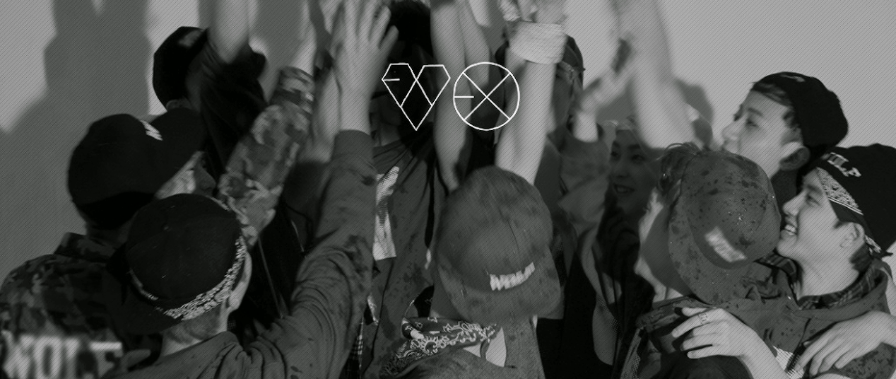 EXO TOWN