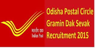 Odisha Gramin Dak Sevak results