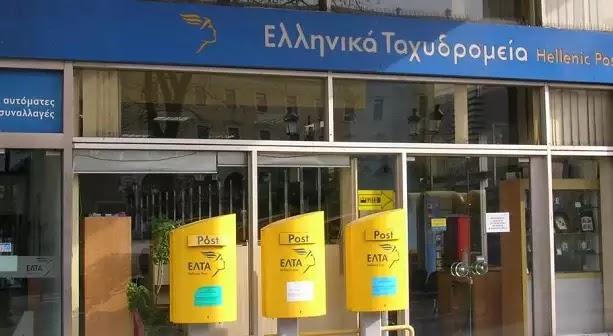 Απεργούν έως και την Παρασκευή οι ταχυδρόμοι Αθήνας και Ν. Αττικής