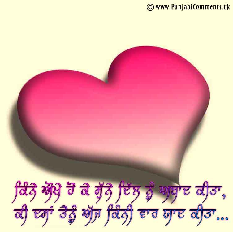 Magnificent Sad Quotes For Fb In Punjabi Gallery - Valentine Gift ...