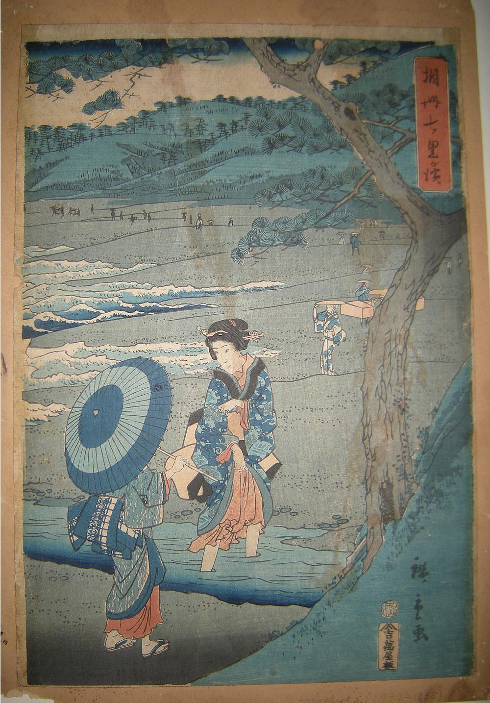 Hiroshige II Soushu Shichiri-ga-hama Ukiyo-e Woodblock Print