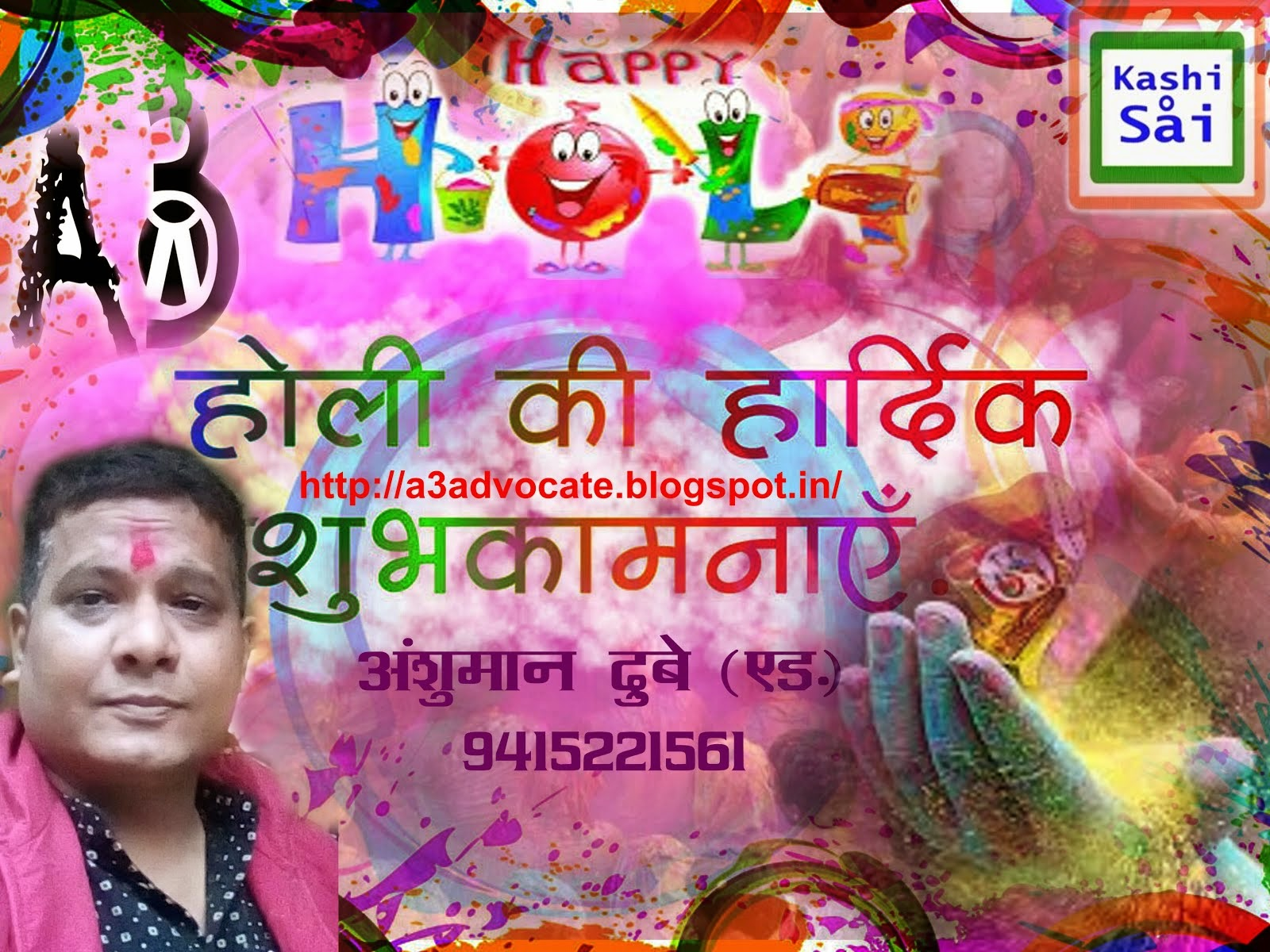 Holi Wishes:-