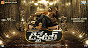 Dictator movie first look wallpaper-thumbnail-3