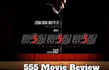 555 Movie Review