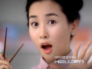 Lee Da Hae Wallpaper