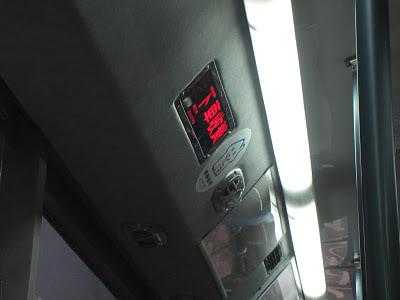 Taipei Bus Sign